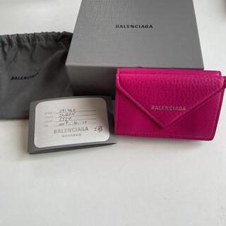 Balenciaga - BALENCIAGA 直営店購入バレンシアガ ペーパーミニウォレット
