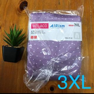 ユニクロ(UNIQLO)の3XL  新品未使用 ユニクロ エアリズム リラコ 水玉(ルームウェア)