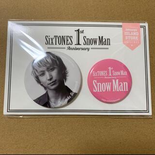Johnny's - 佐久間大介 Snow Man 1stAnniversary 缶バッジ