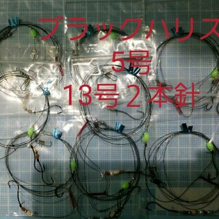 NEW本格カレイ針13号2本針×10本セット(釣り糸/ライン)