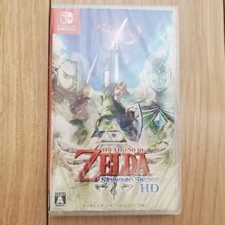 Nintendo Switch - 【新品未開封】ゼルダの伝説 スカイウォードソード HD Switch