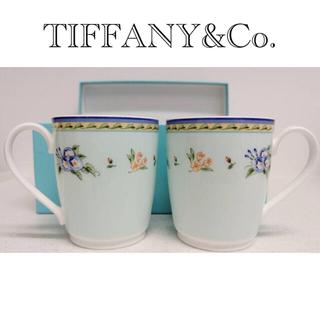Tiffany & Co. - 【訳アリ】 TIFFANY ティファニー モーニンググローリー マグカップ 2客