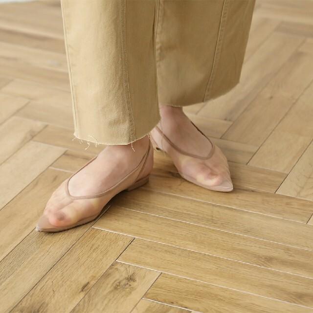 SeaRoomlynn(シールームリン)のシールームリン TULLEバックストラップミュール レディースの靴/シューズ(ミュール)の商品写真