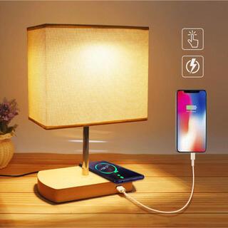 テーブルランプ ワイヤレス充電ランプ 無線充電器 卓上ライト デスクライト