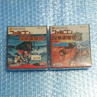 任天堂 - ファミコン探偵倶楽部 前編 後編 ディスクシステム ファミコン ディスクカード