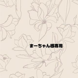 まーちゃん様専用(アイライナー)
