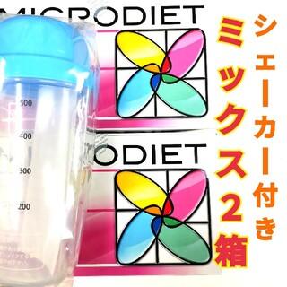 マイクロダイエットドリンク ミックス 2箱(28食) シェーカー付(ダイエット食品)