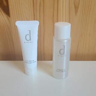 ディープログラム(d program)のDプログラム クレンジングオイル 洗顔 セット(サンプル/トライアルキット)