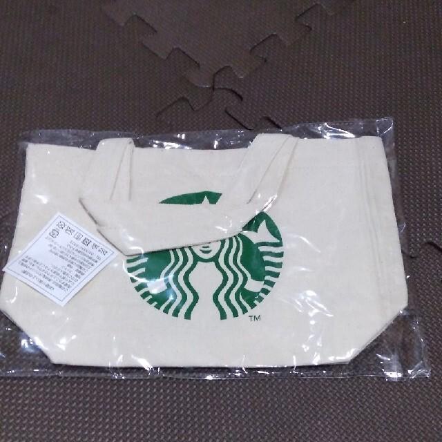 Starbucks Coffee(スターバックスコーヒー)のスターバックスコーヒー オリジナルトートバッグ レディースのバッグ(トートバッグ)の商品写真