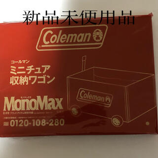 Coleman - モノマックス付録コールマンミニチュア収納ワゴン