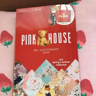 PINK HOUSE - 新品♪ピンクハウス35周年♪テディベアトートバッグ♪