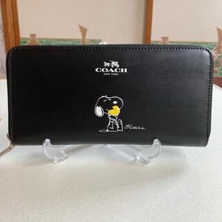 COACH - コーチの長財布、スヌーピーコラボ