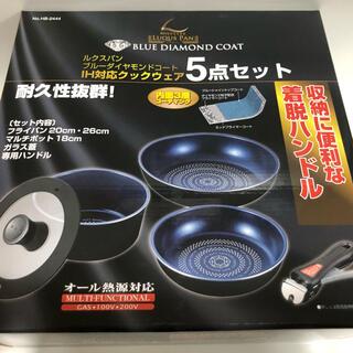 【新品未開封】パール金属  鍋 フライパン  5点 ブルーダイヤモンドコート