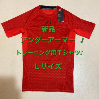 UNDER ARMOUR - ⭐️【新品】アンダーアーマー  Tシャツ 赤 Lサイズ⭐️