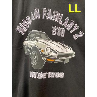 日産  ニッサン フェアレディZ S30 Tシャツ 黒 XLサイズ