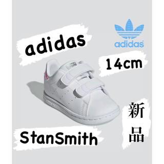 adidas - adidas_アディダス スタンスミス♢14cm