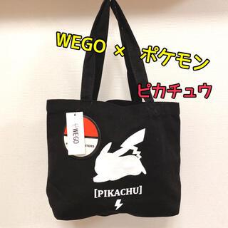 ウィゴー(WEGO)のポケモン×WEGO コラボ トートバッグ ピカチュウ(トートバッグ)