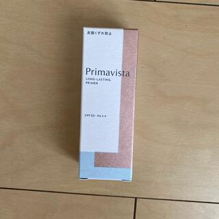 Primavista - プリマヴィスタ スキンプロテクトベース 皮脂くずれ防止