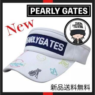 パーリーゲイツ(PEARLY GATES)の【新品】大人気!! PEARLY GATES サンバイザー ホワイト 帽子(その他)