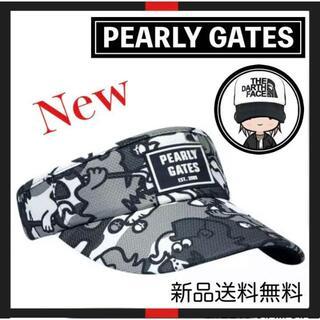 【新品】大人気!! PEARLY GATES サンバイザー 帽子