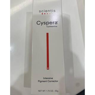 シスペラ クリーム 新品正規品
