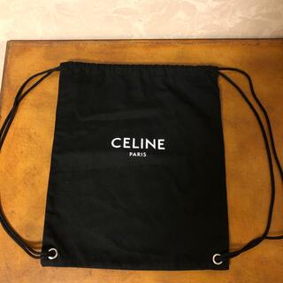 celine - セリーヌ 保存袋 布袋