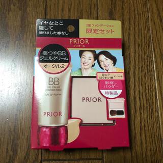 PRIOR - 【新品】プリオール 美つやBBジェルクリームセット