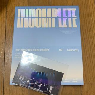 セブンティーン(SEVENTEEN)の2021 SEVENTEEN  オンラインコンサート  IN-COMPLETE(ミュージック)