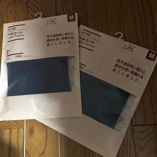 ムジルシリョウヒン(MUJI (無印良品))の無印良品 吸収速乾ペチコート2枚(その他)