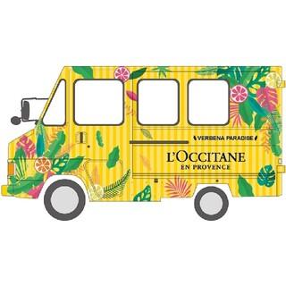 L'OCCITANE - 夏ギフト☆ロクシタン シトラスヴァーベナ 2021