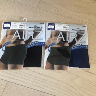GUNZE - ボディワイルド エアーズ ボクサーパンツ 2枚 Mサイズ