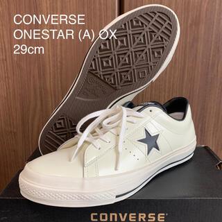 CONVERSE - 新品 CONVERSE ONESTAR コンバース ワンスター レザー 29cm