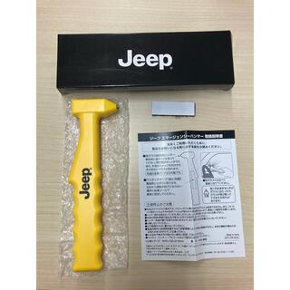 ジープ(Jeep)のエマージェンシーハンマー Jeep(車内アクセサリ)