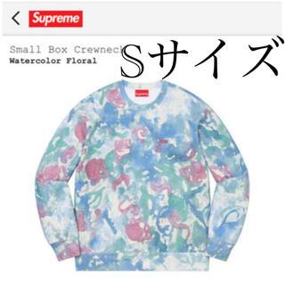"""Supreme - Supreme Small Box Crewneck """"Multi"""""""