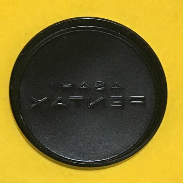 PENTAX(ペンタックス)のPENTAX タクマー用 ビンテージ メタルレンズキャップ 49ミリ スマホ/家電/カメラのカメラ(レンズ(単焦点))の商品写真