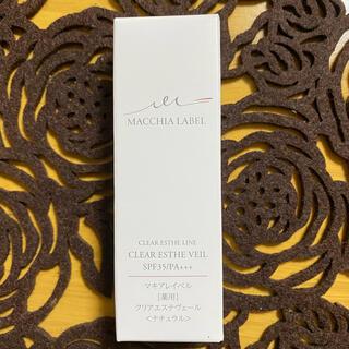 Macchia Label - マキアレーベル薬用クリアエステベール