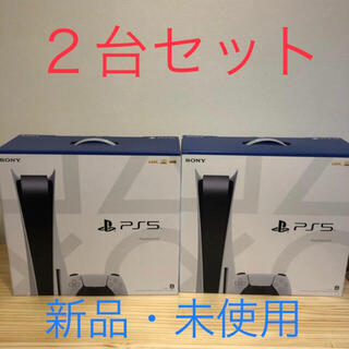 PlayStation - ★新品・未開封★ PS5 プレイステーション5 本体 CFI-1000A01