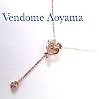 Plus Vendome - ヴァンドーム青山 K18PG ダイヤ アジャスター ネックレス フラワー
