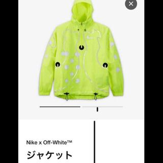OFF-WHITE - OFF-WHITE / Nike Jacket