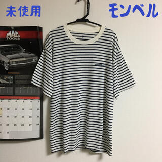 mont bell - 未使用 モンベル ボーダー Tシャツ