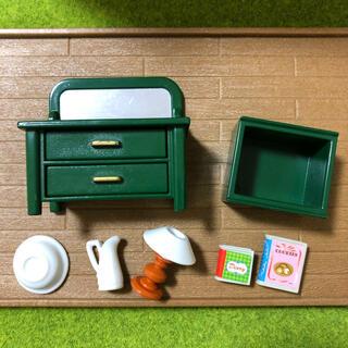 EPOCH - シルバニア サイドテーブル 緑の家具 鏡 スタンド 水さし サイドラック