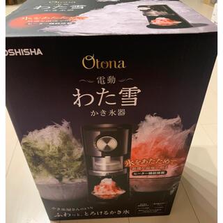 ドウシシャ(ドウシシャ)のドウシシャ 電動かき氷器 わた雪 ヒーター機能搭載 製氷カップ2個付き 新品(調理道具/製菓道具)