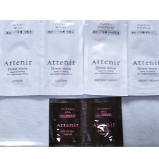 アテニア(Attenir)のアテニア ドレススノーローション アイクリーム他サンプル(サンプル/トライアルキット)
