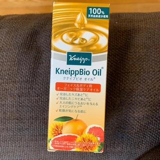 クナイプ(Kneipp)のクナイプ ビオオイル(ボディオイル)