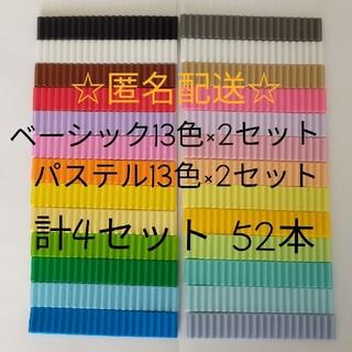 バンダイ(BANDAI)のオリケシ専用素材☆ベーシック×2セット&パステル×2セット(知育玩具)