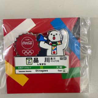 コカ・コーラ - ピンバッジ オリジナルピンズ 2020 オリンピック コカ・コーラ 品川駅