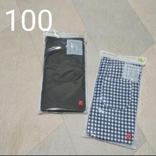 UNIQLO - 【新品未使用】ユニクロベビー レギンスパンツ7分丈2点セット