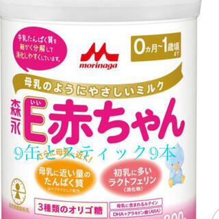森永乳業 - E赤ちゃん800g×9缶と スティック9本付き