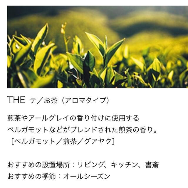 ACTUS(アクタス)の★セール中です★ CULTI(クルティ)6種類からお選び頂ける180ml小分け販 コスメ/美容のリラクゼーション(アロマディフューザー)の商品写真