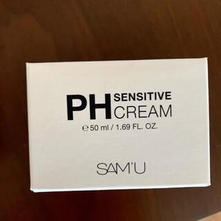 サミュ センシティブ phクリーム
